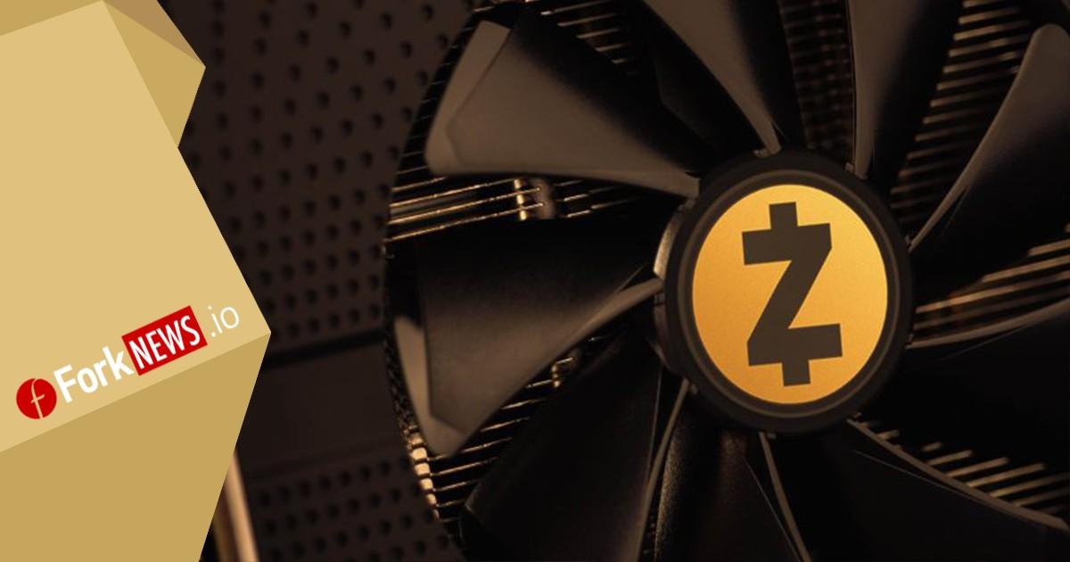 Zcash: преимущества, динамика, перспективы