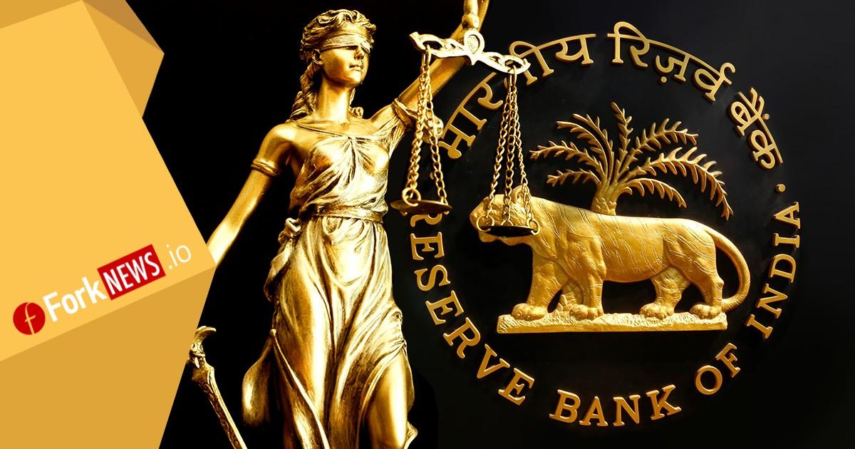 Центробанк Индии привлечен к суду за репрессии против криптовалют