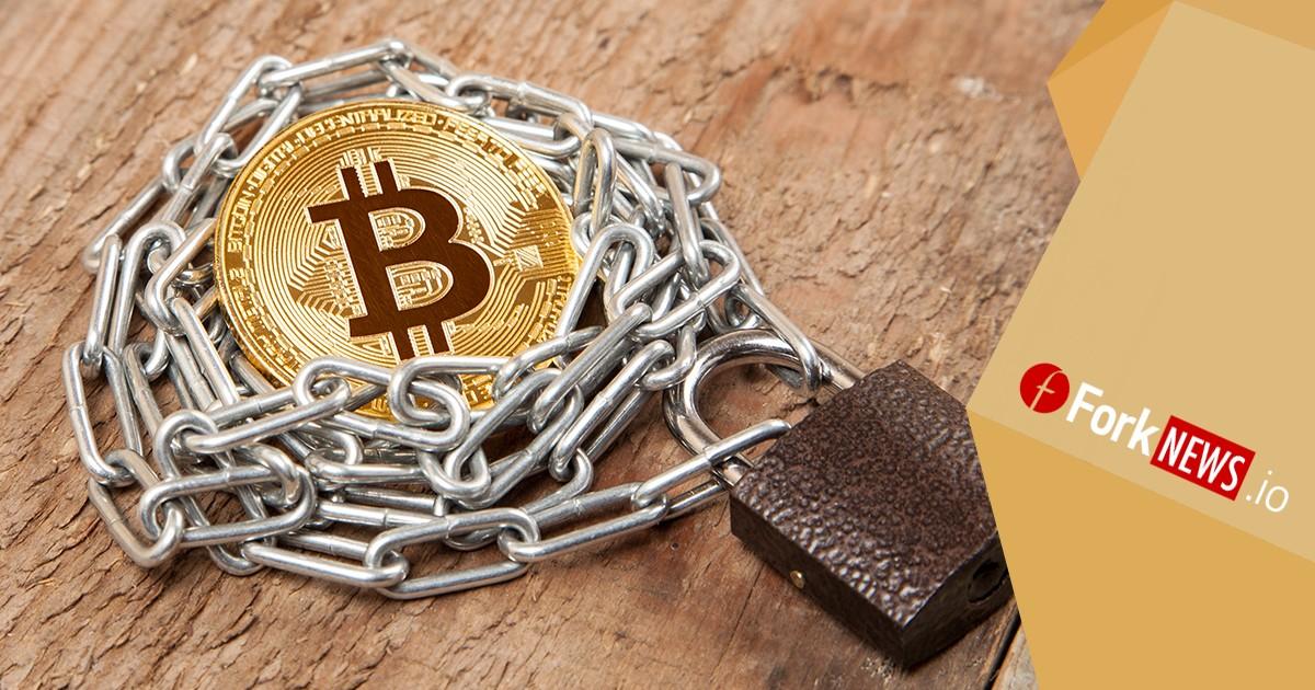 Финансовый регулятор Ирана запретил банкам осуществлять операции с криптовалютой