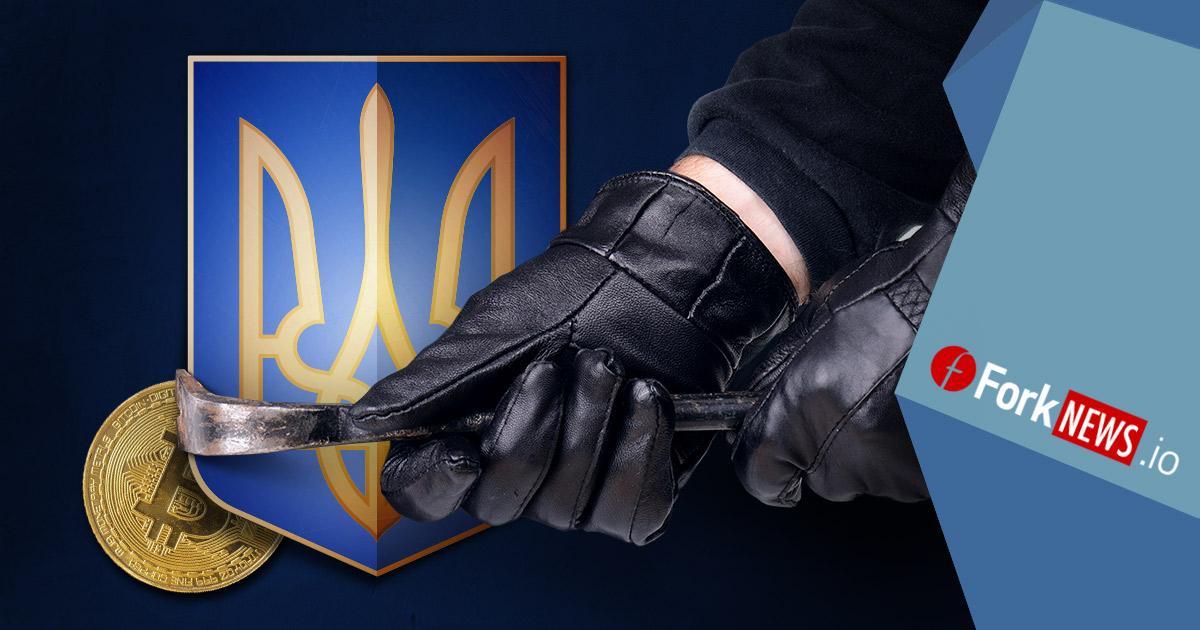 Хакеры оценили работу сайта Минэнерго Украины в 0,1 биткойн