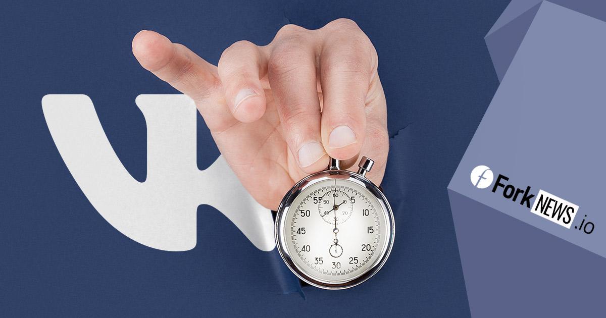 Россия  запрещает пребывание в соцсетях больше трех часов и без идентификации