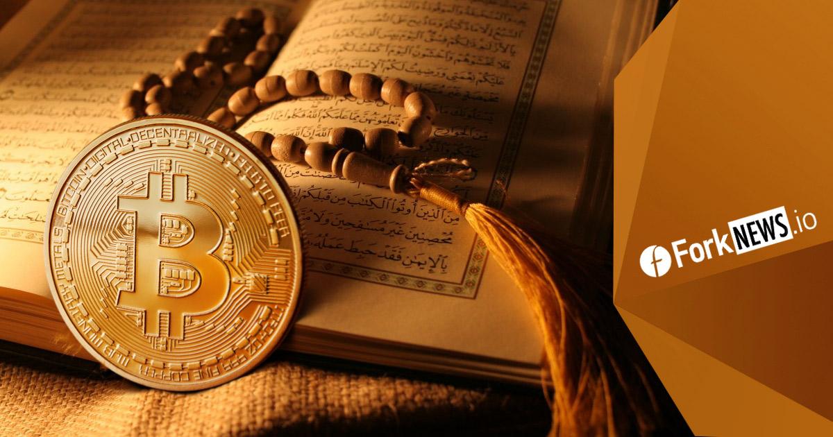 Blossom Finance запускает первый Криптовалютный Исламский микрофинансовый фонд