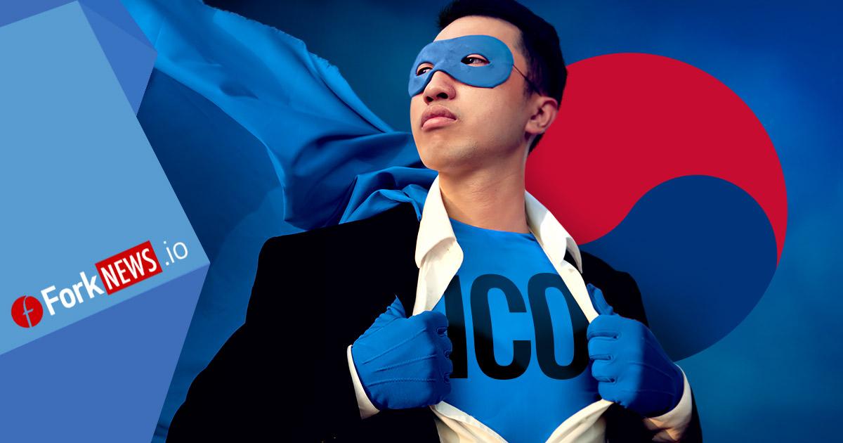 Корейский центр M&A запустит сервис для защиты инвесторов