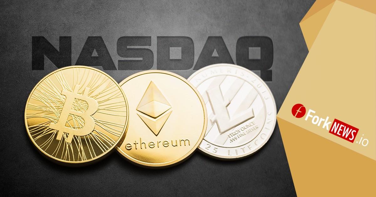 Фондовая биржа Nasdaq может стать криптовалютной биржей