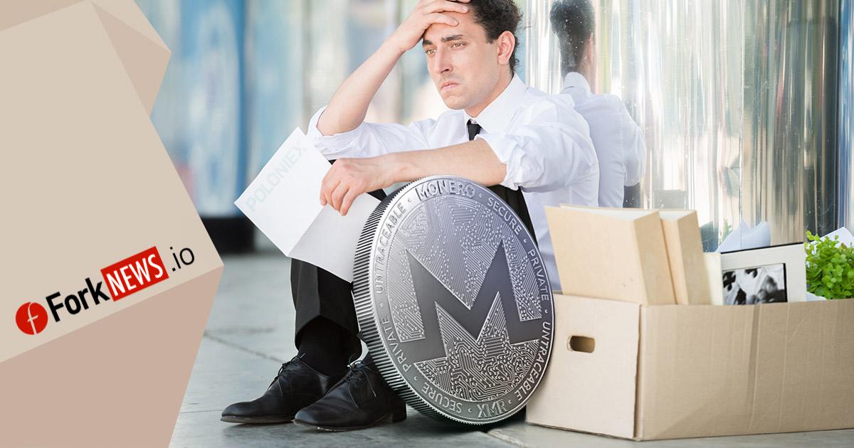 Poloniex не будет поддерживать MoneroV и отключит транзакции Monero в понедельник
