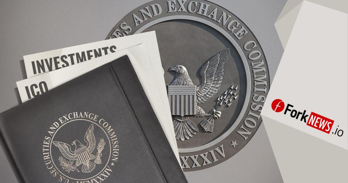 SEC не против ICO