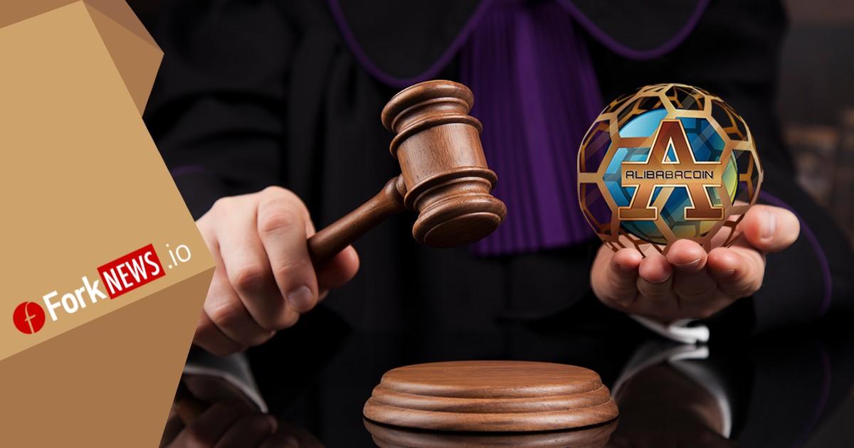 Суд отклонил иск Alibaba против Alibabacoin