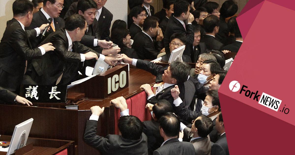 Корея отменит запрет на ICO с вводом новых правил