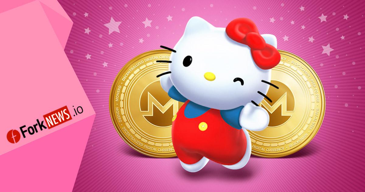 Новая вредоносная программа Kitty добывает криптовалюту Monero