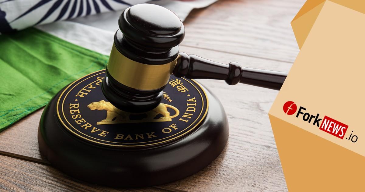 Компании подают петиции против решения RBI