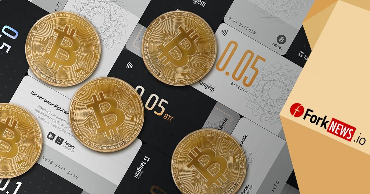 Bitcoin обрел физическую форму