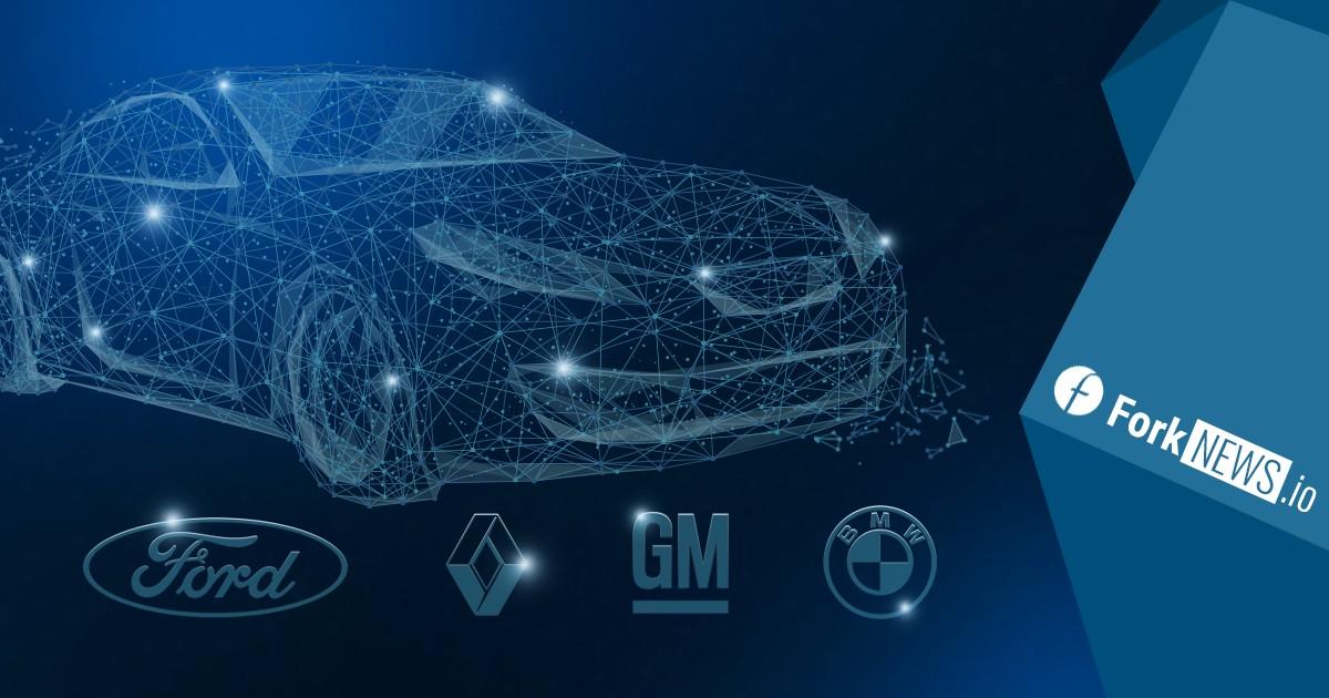 Ford, BMW, GM и Renault создали группу по изучению возможностей blockchain