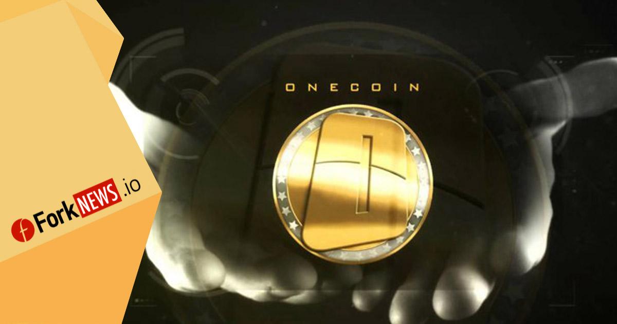 Болгарская полиция провела рейды в офисах OneCoin