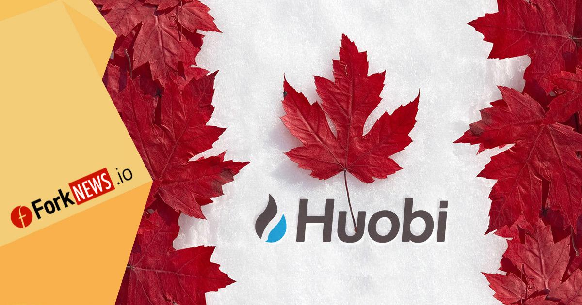 Биржа Huobi Global откроет офис в Торонто