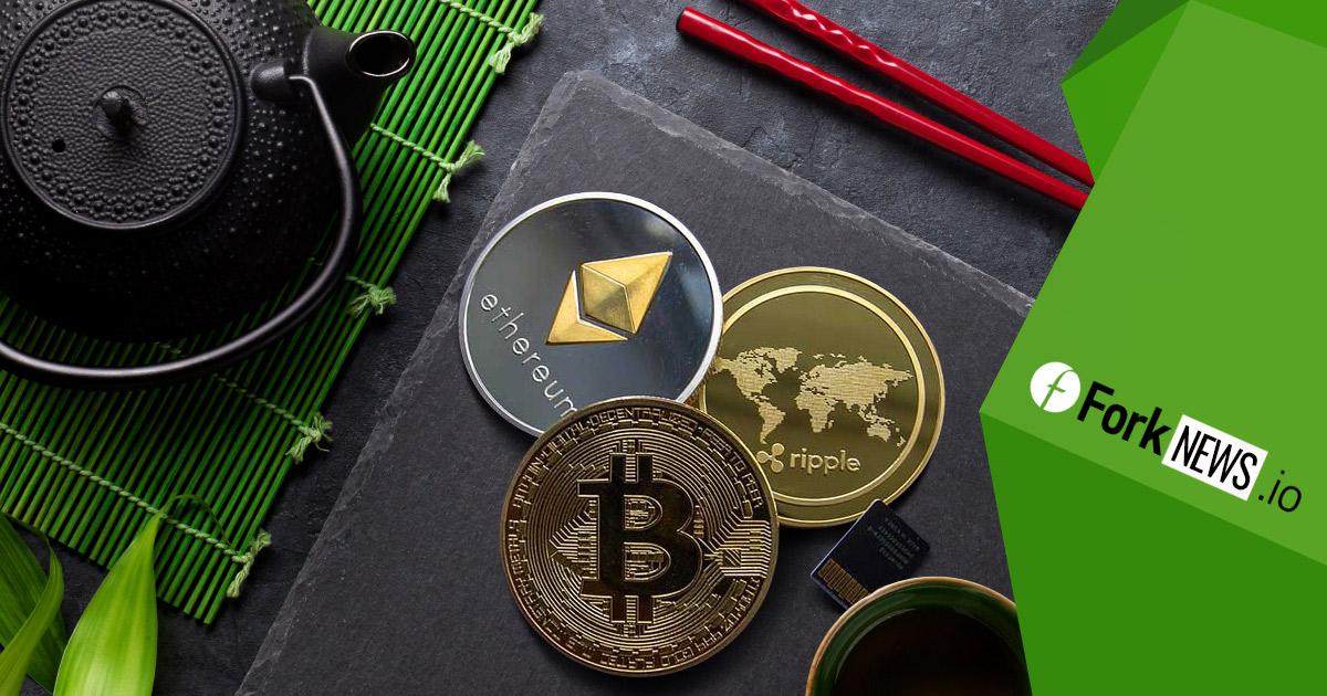 Япония вводит пять новых правил для криптовалютных бирж