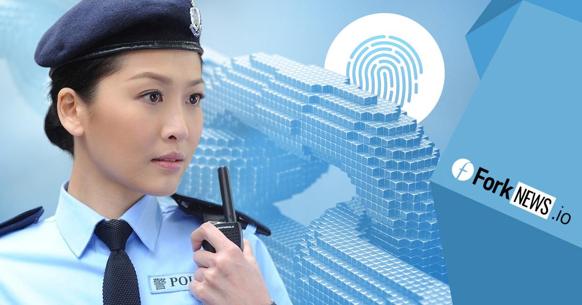 Китай будет хранить материалы расследования преступлений на blockchain