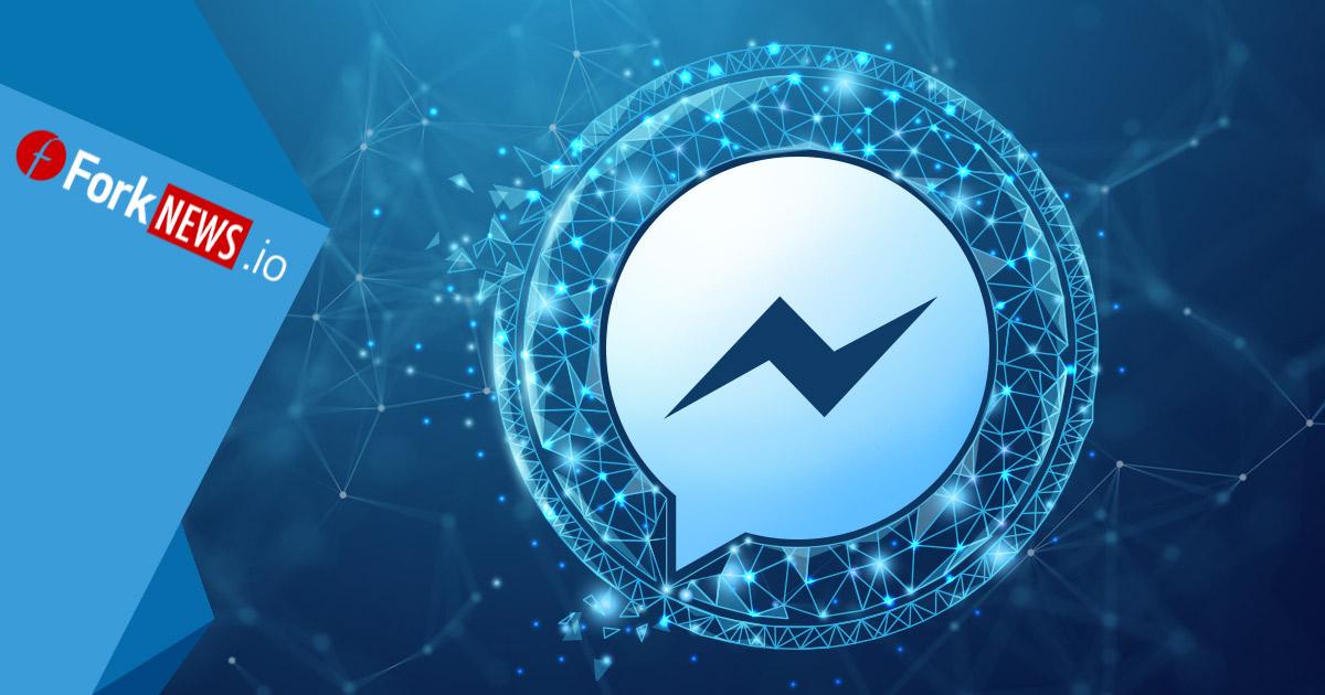 Facebook  изучает возможность применения блокчейн