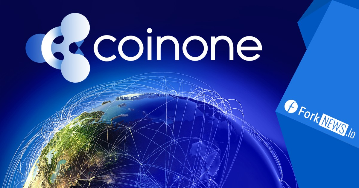 Южнокорейский криптообменник Coinone будет пользоваться RippleNet
