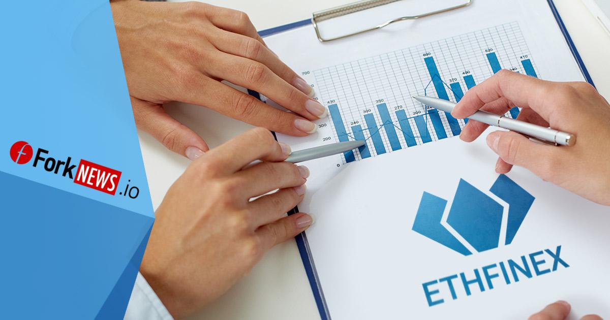 Криптобиржа Ethfinex набирает обороты