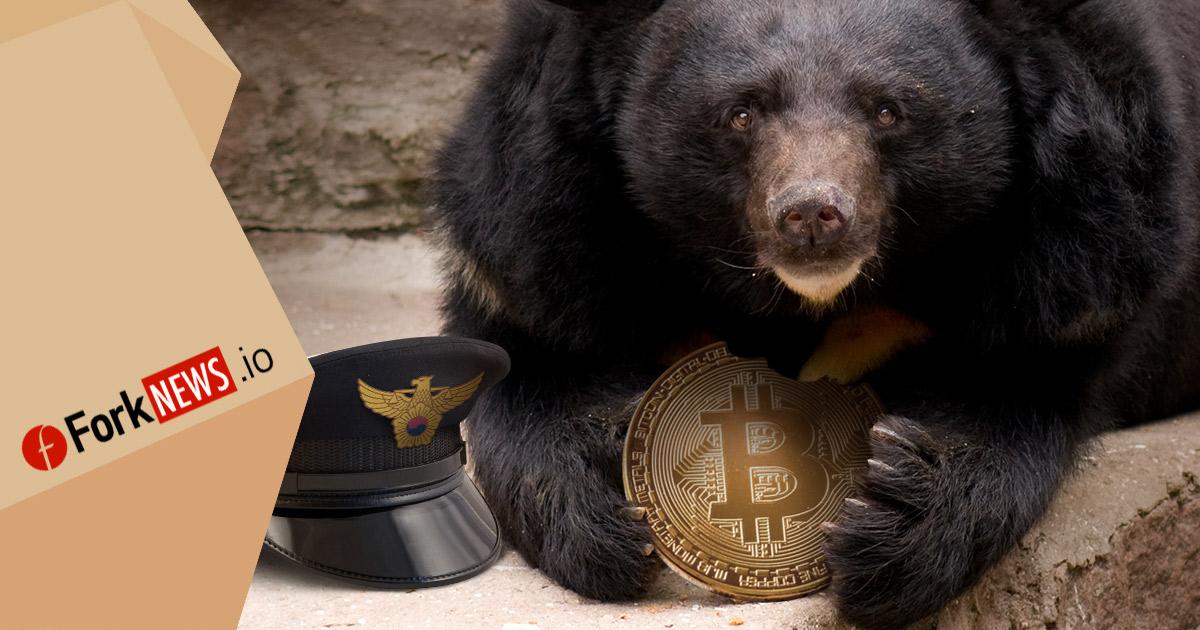 Цена Bitcoin упала до 3-недельного минимума после обыска биржи UpBit
