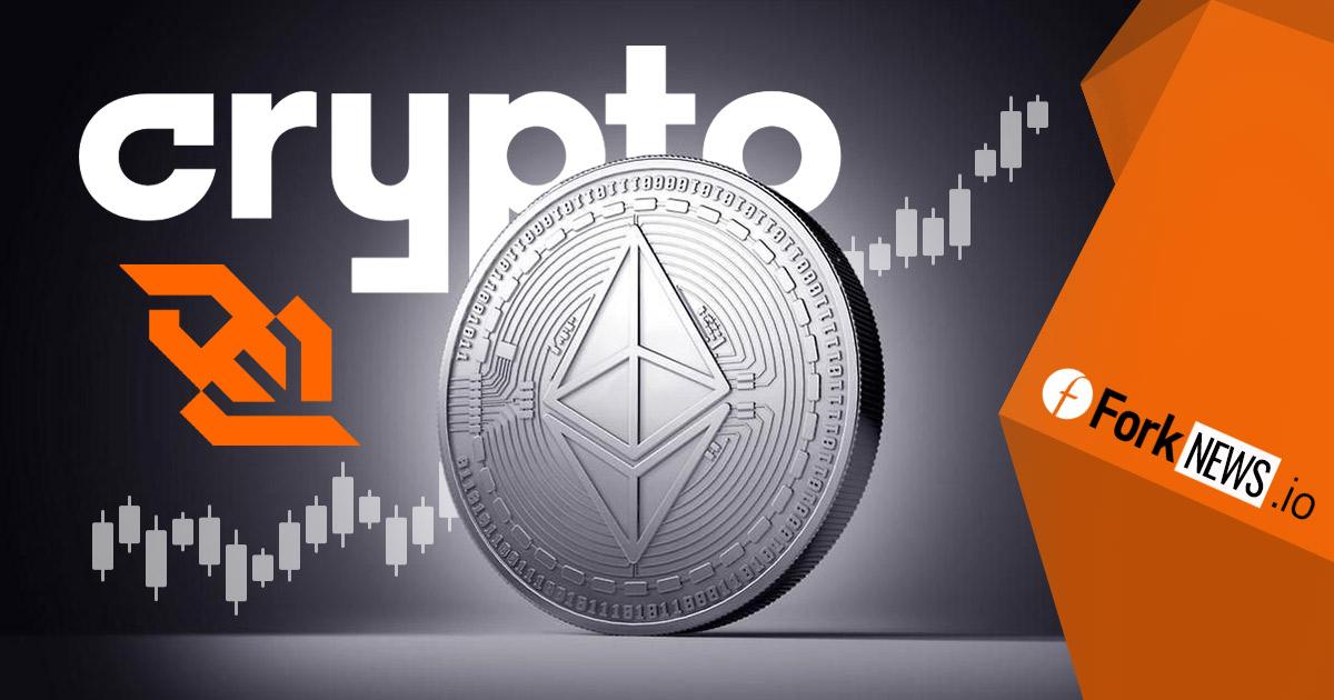 Crypto Facilities запустил фьючерсные контракты на  Ethereum