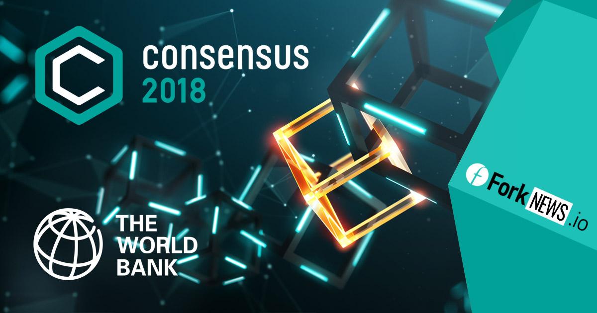 Доклады представителей ЦБ на конференции Consensus 2018
