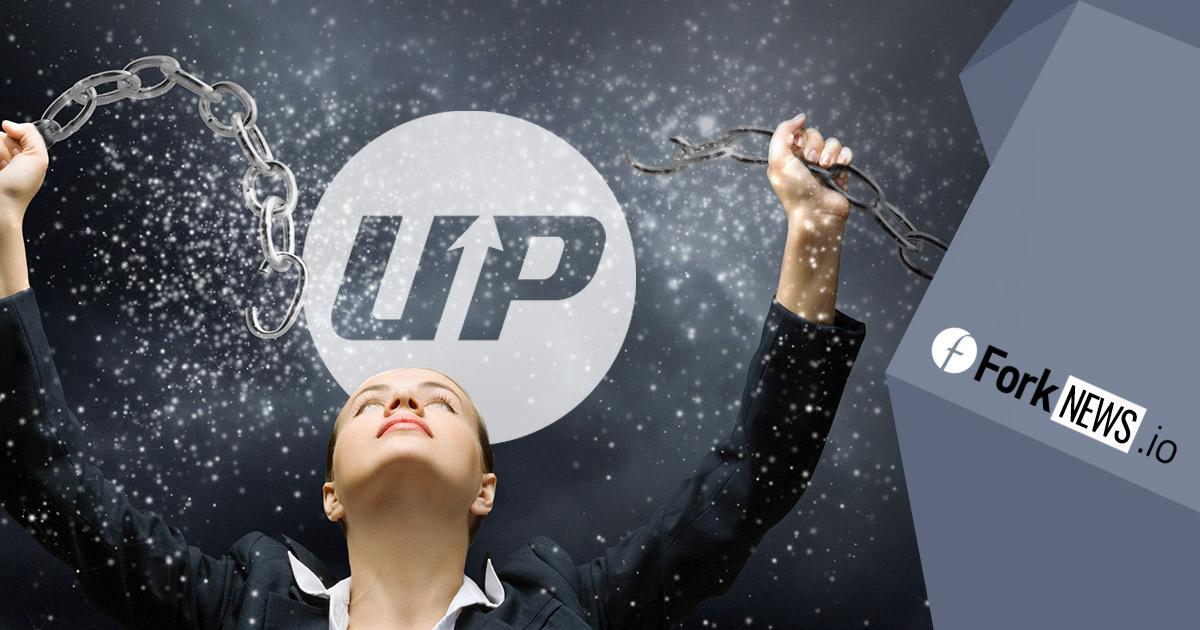 Биржу UPBit оправдали: нарушений не найдено