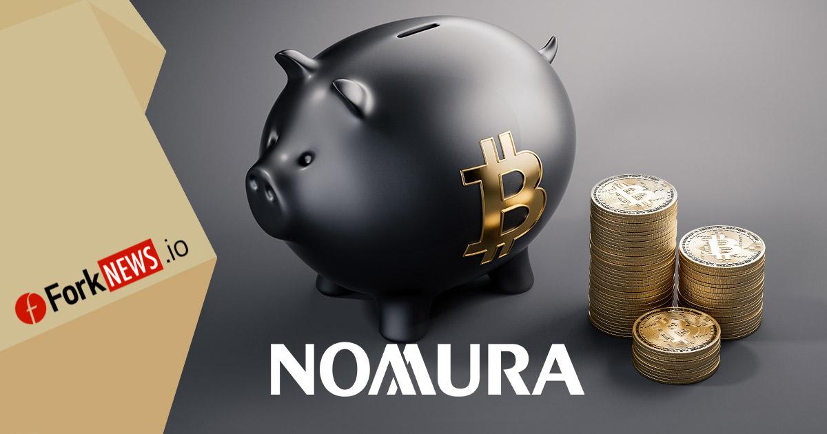 Nomura объявил о создании венчурного фонда для хранения криптоактивов