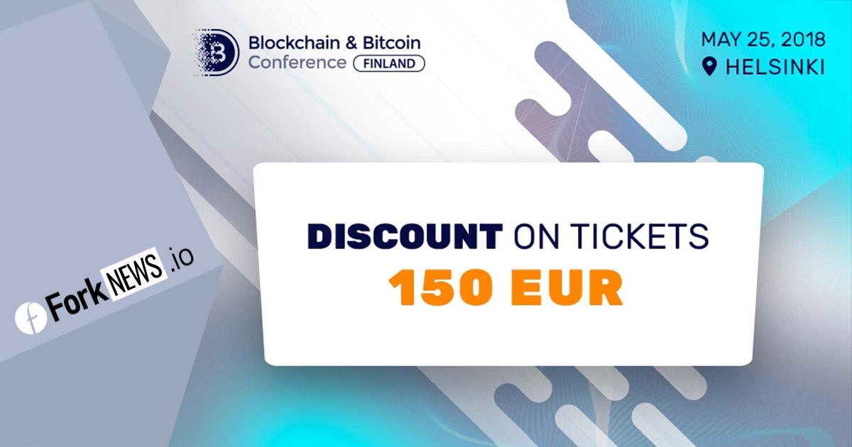 Blockchain конференция в Хельсинки приглашает