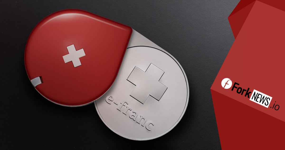 Швейцария думает о выпуске национальной криптовалюты e-franc