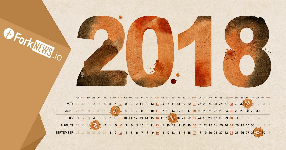 Календарь событий из мира альткоинов