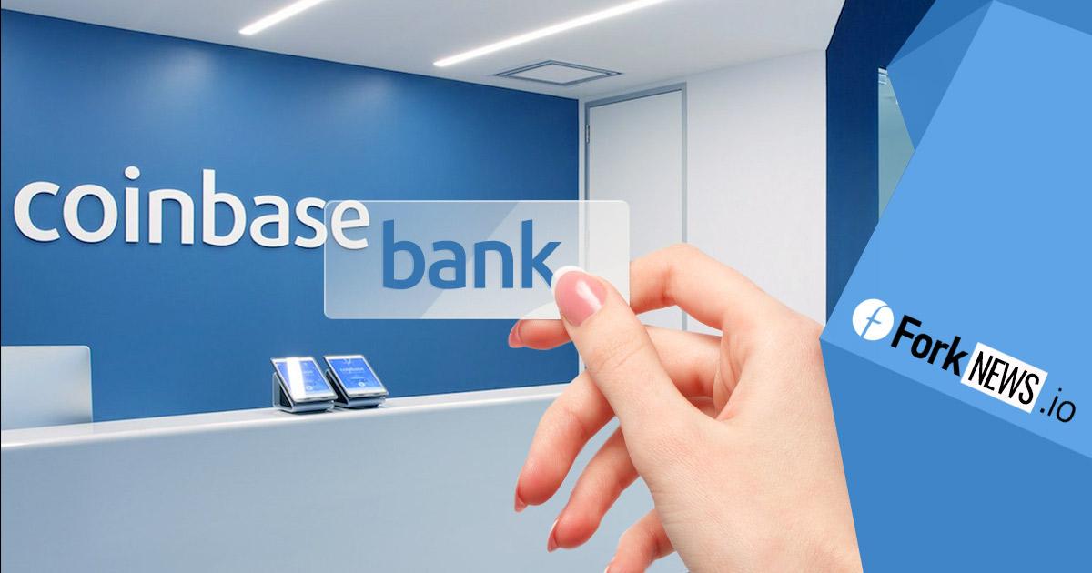 Coinbase может получить банковскую лицензию