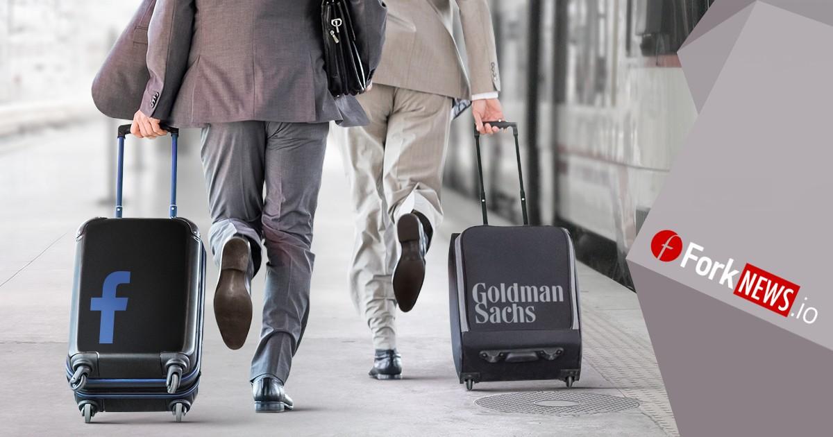 Крупные компании гонятся за уходящим поездом