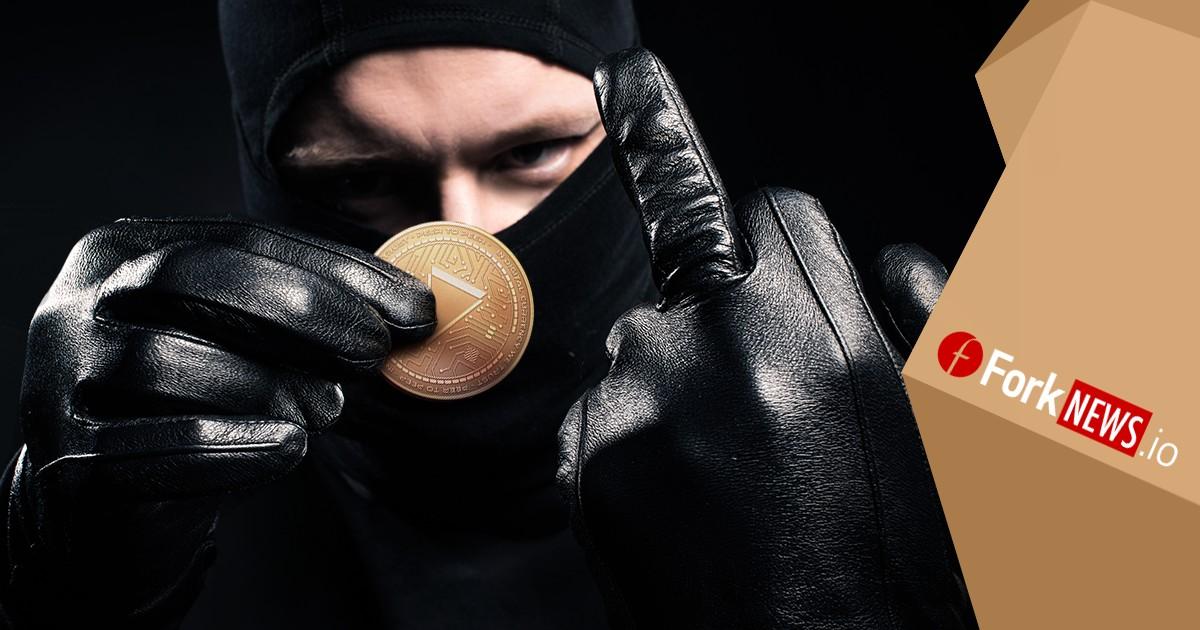 DDOS-атака на криптовалюту Verge