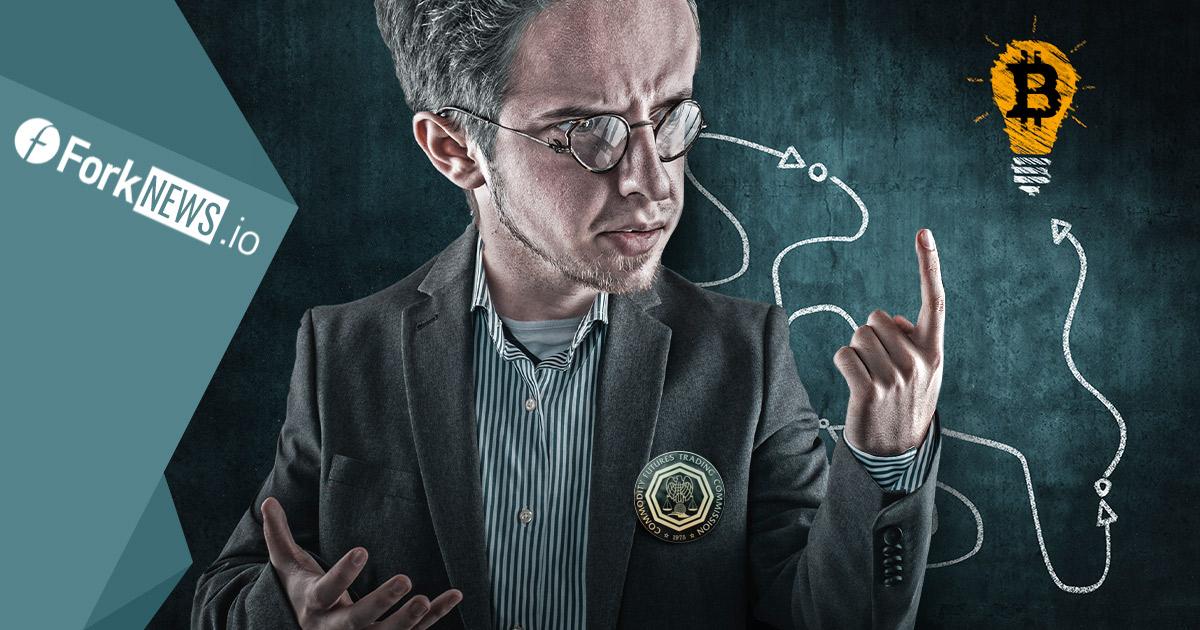 Новые правила для криптовалютных деривативов от CFTC