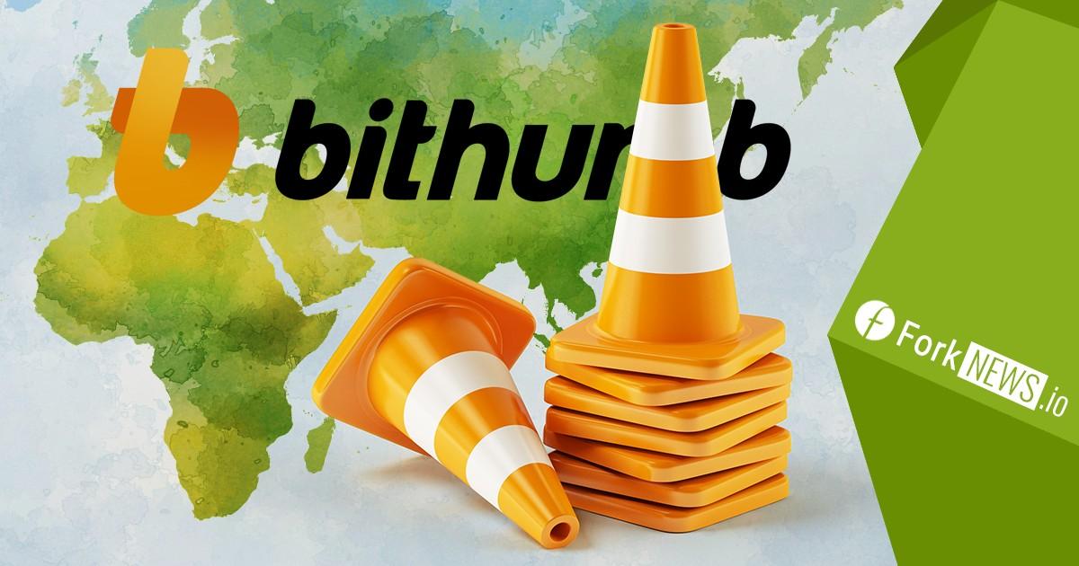 Биржа Bithumb запретит торговлю в 11 странах