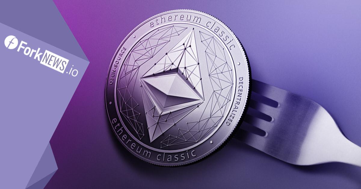 Хардфорк Ethereum Classic успешно состоялся