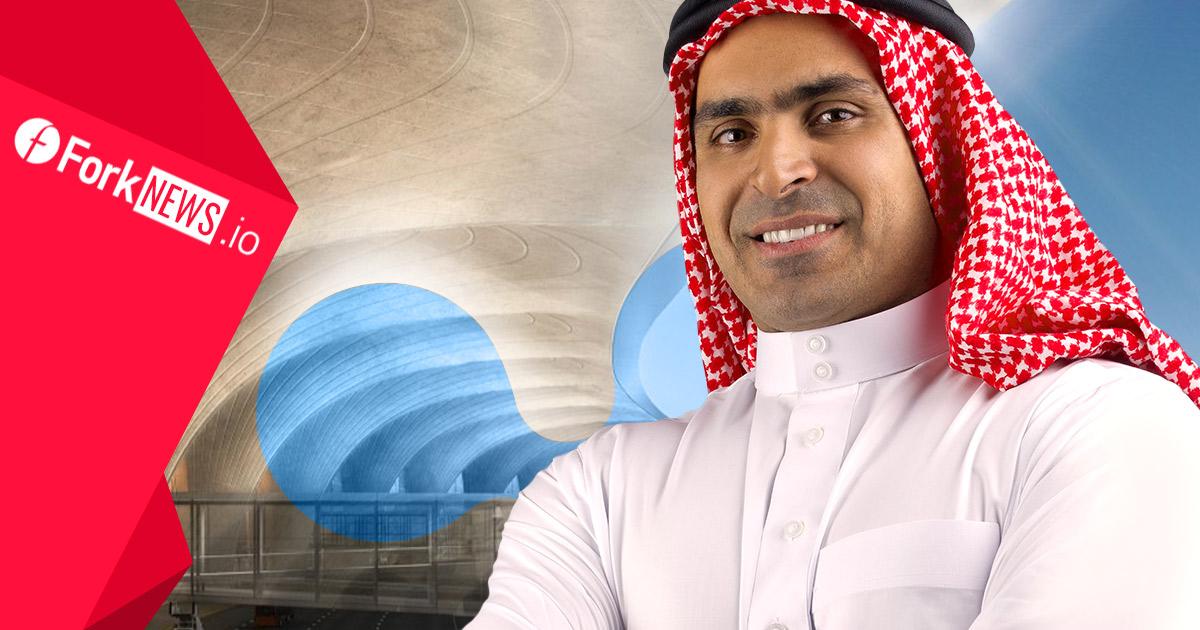 Кувейтский банк присоединился к RippleNet