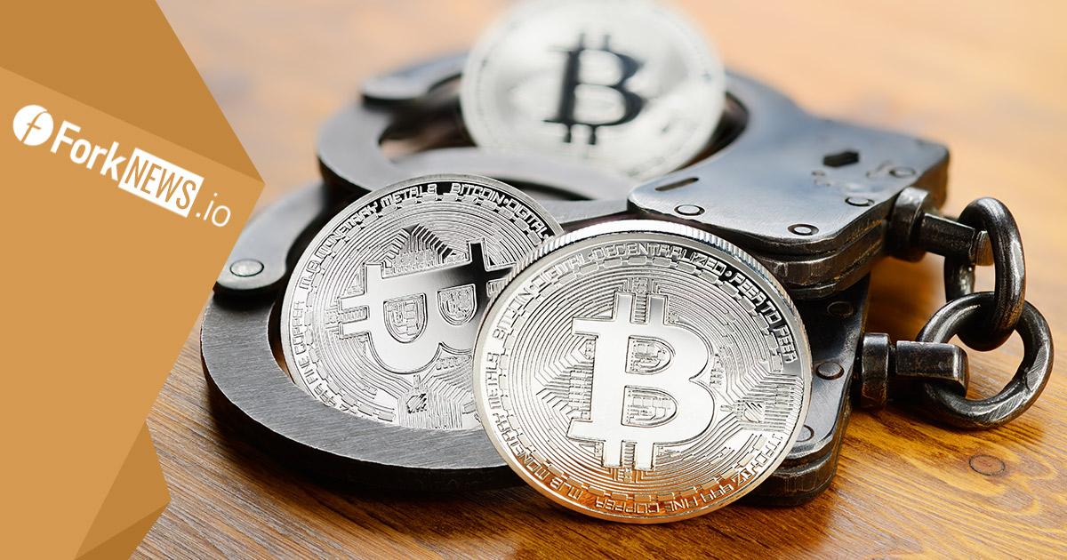 Немецкая полиция конфисковала у преступников криптовалюты на  14 млн долларов