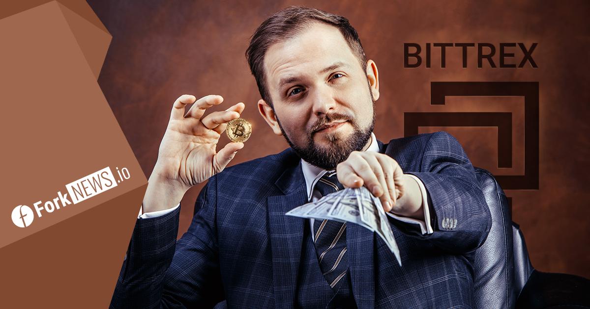 Bittrex предлагает пары с фиатом