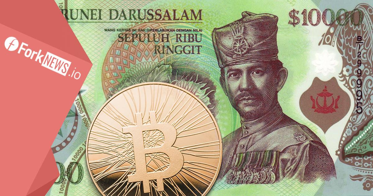 Биткоин равен по цене самой дорогой фиатной банкноте