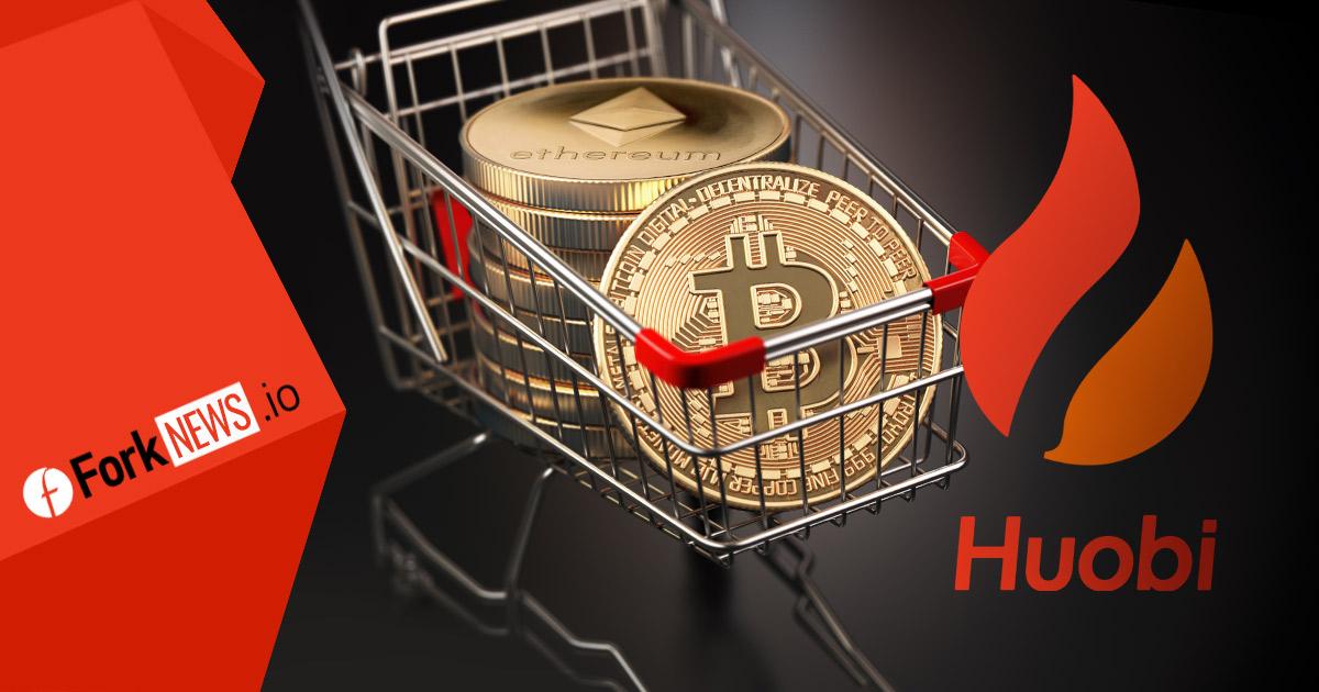 Биржа Huobi вводит новый инвестиционный инструмент