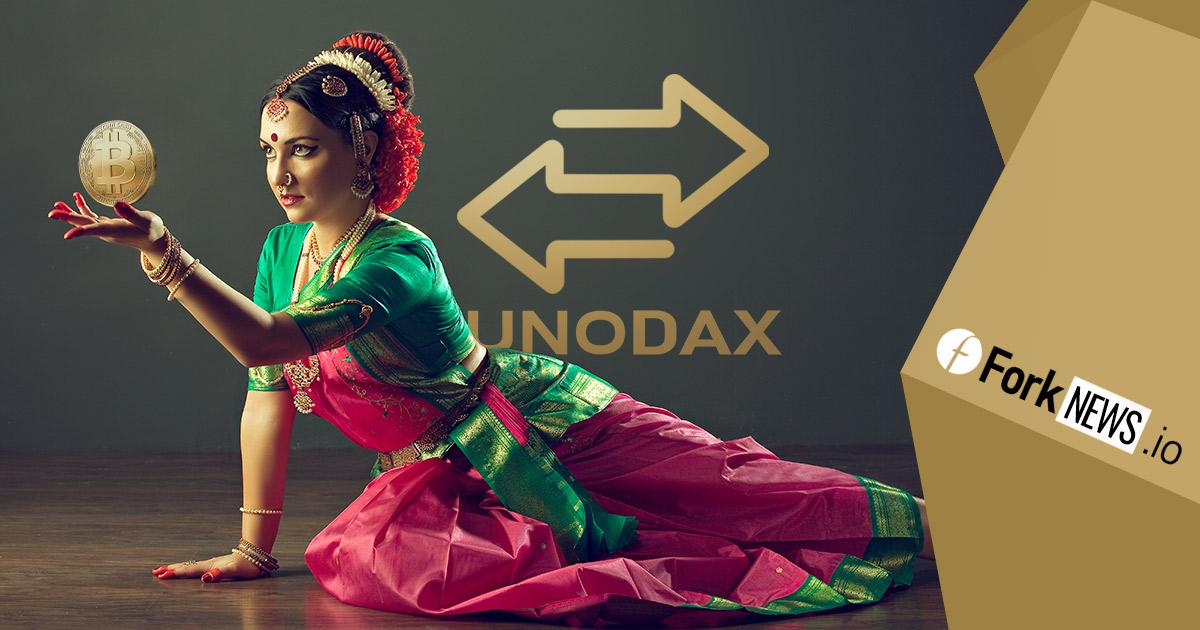 Unocoin запускают улучшенную версию обменника UNODAX
