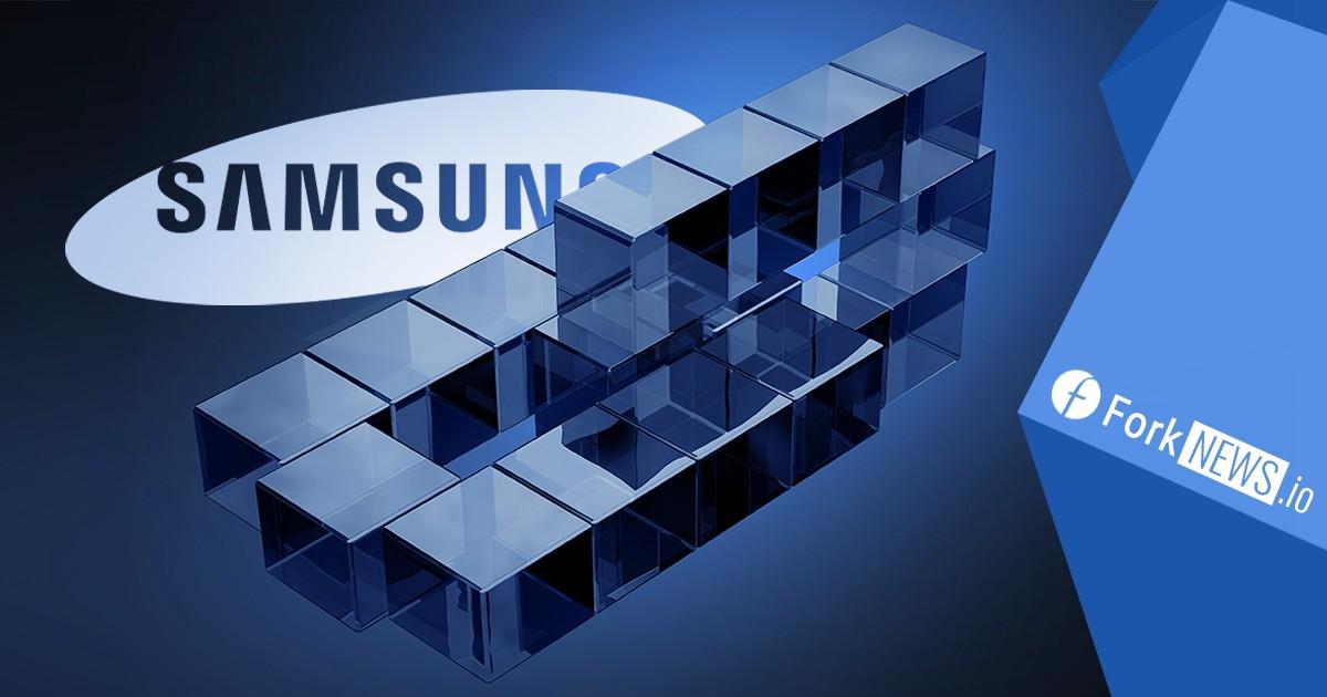 Samsung запускает финансовую блокчейн-платформу