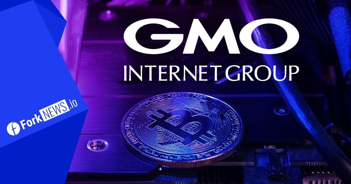Японская компания выпустила продвинутую установку для майнинга Bitcoin