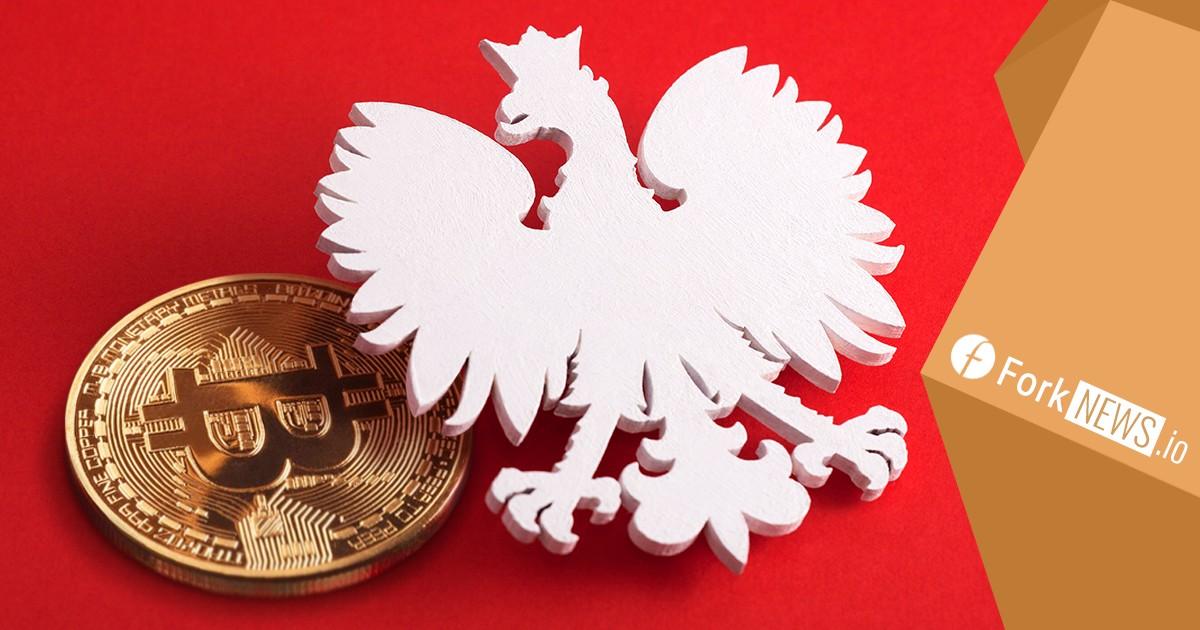 Польша меняет налоговое законодательство по отношению к криптовалютам