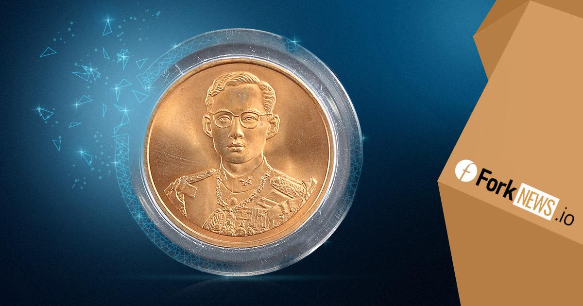 Центробанк Таиланда разрабатывает собственную криптовалюту