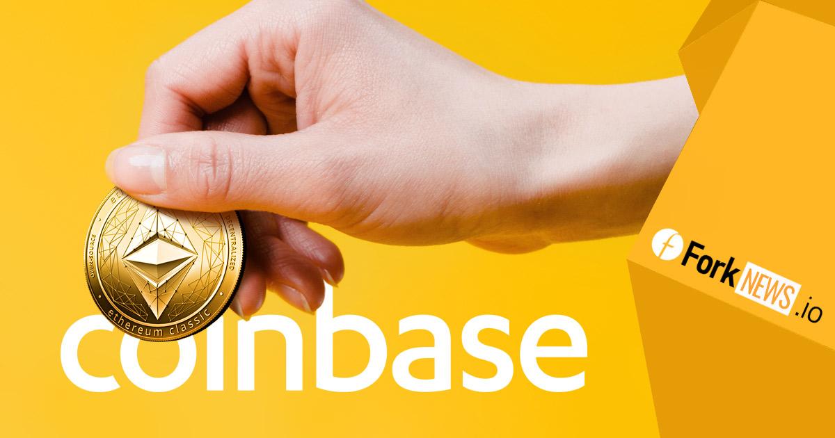 Ethreum Classic бьет все рекорды благодаря поддержке Coinbase