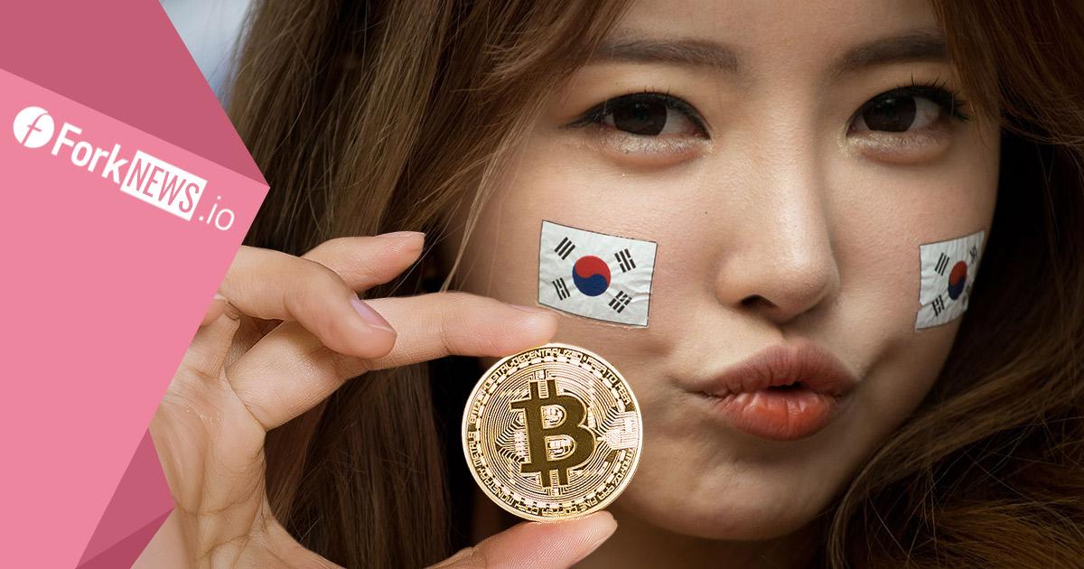 Южная Корея: криптовалюты будут регулироваться наравне с коммерческими банками