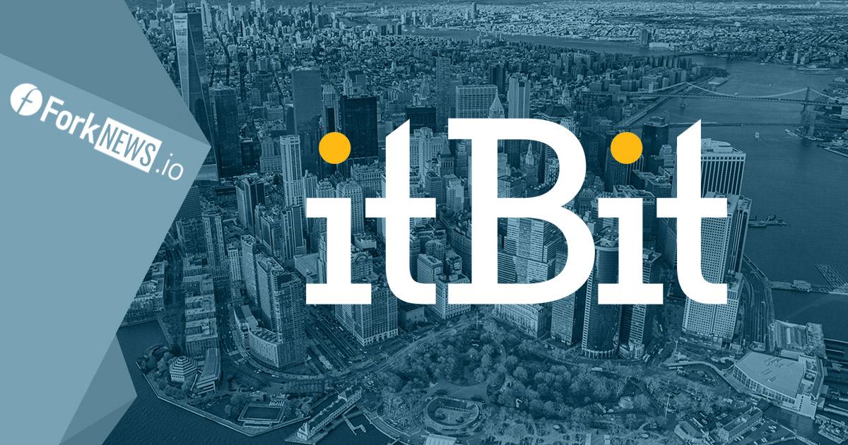 Биржа ItBit добавляет 4 новых криптовалюты